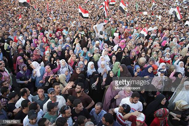 CONTENT] Egypt Cairo Tahrir Square thousands Egyptian people in Tahrir square demand for revolution justice after Hosni Moubarak verdict