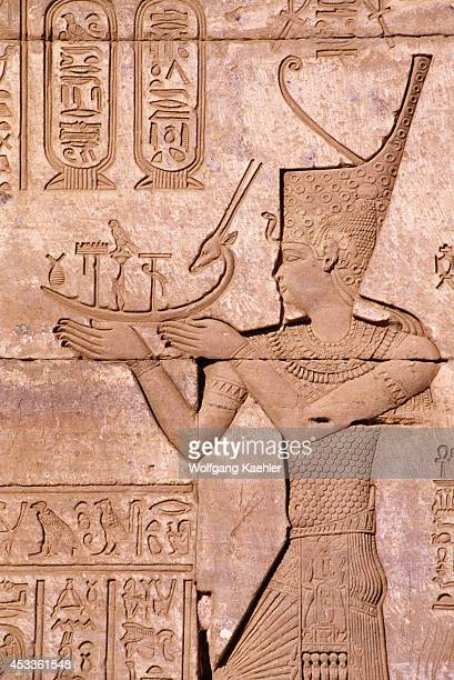 Egypt, Dendera, Temple Of Dendera, Roman Mammisi, Birth House, Carving, Offering Of Ship.
