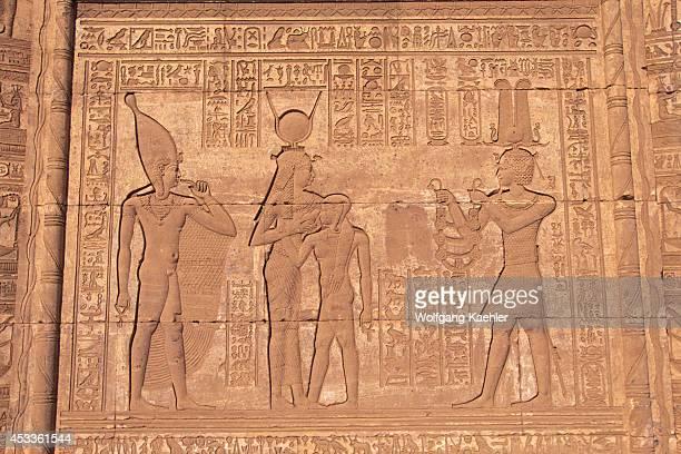 Egypt, Dendera, Temple Of Dendera, Roman Mammisi, Birth House, Carving, Hathor Nursing Horus.