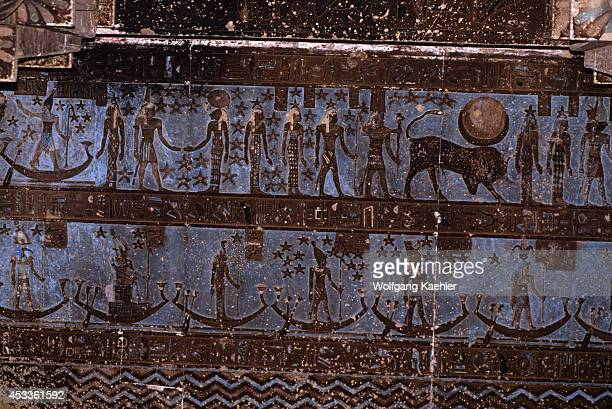 Egypt Dendera Temple Of Dendera Temple Of Hathor Wall Painting