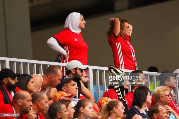 Egypt fans look on during the 2018 FIFA World Cup Russia group A match between Saudi Arabia and Egypt at Volgograd Arena on June 25 2018 in Volgograd...