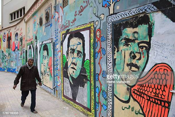 CONTENT] Egypt Graffiti of the Egyptian revolution