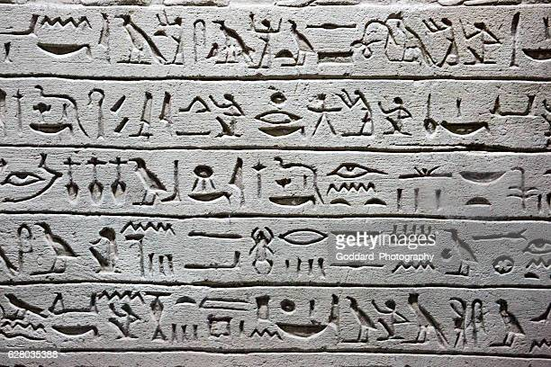 Egypt: Hieroglyphs in Kom Ombo