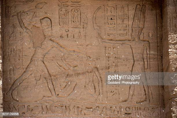 Egypt: Inscriptions at Abu Simbel