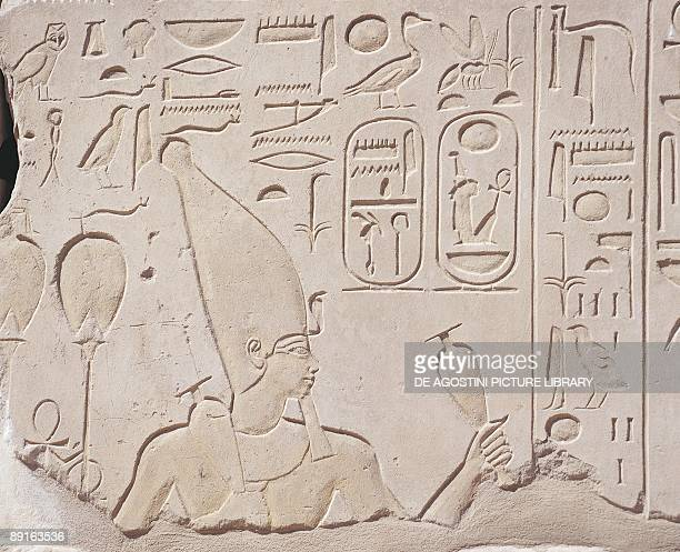 Egypt Karnak Red chapel of Hatshepsut relief of wine offering to Hatshepsut