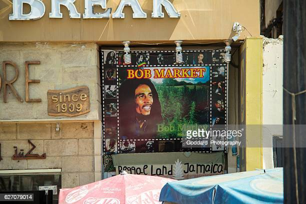 egypt: luxor - bob marley imagens e fotografias de stock