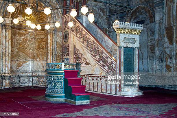 egypt: mosque of muhammad ali in cairo - alabaster mosque stock pictures, royalty-free photos & images