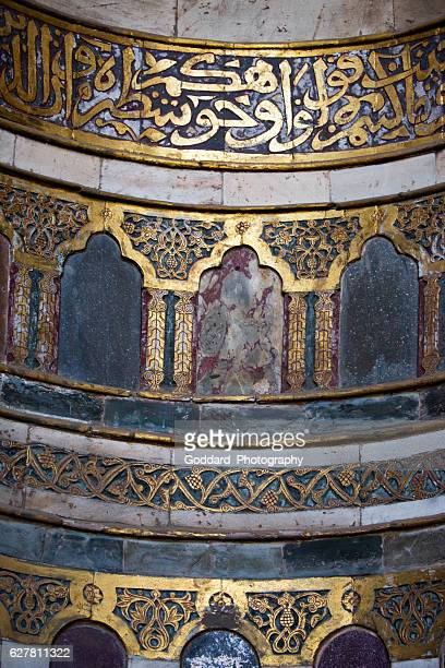 egypt: mosque-madrassa of sultan hassan in cairo - sultan hassan mosque stock pictures, royalty-free photos & images