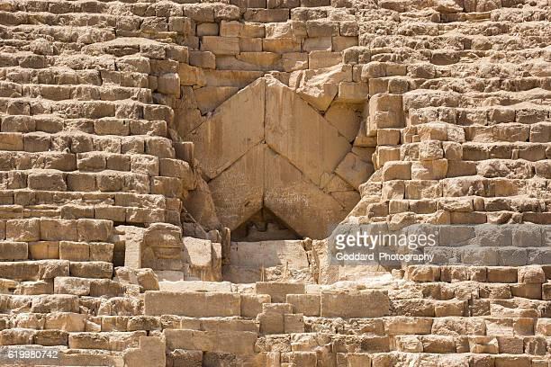 Egypt: Pyramid of Khufu in Giza