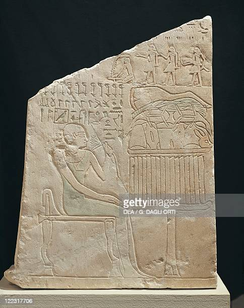Egypt Right side of a false door from the mastaba of Khnumit in Meidum sixth dynasty limestone