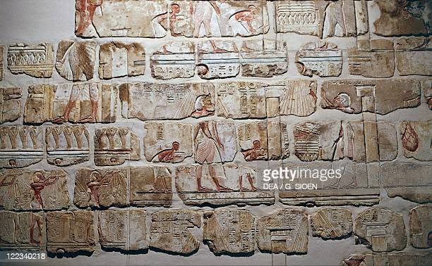 Egypt Talatat wall from the temple of Amenhotep IV at Karnak in Luxor eighteenth dynasty
