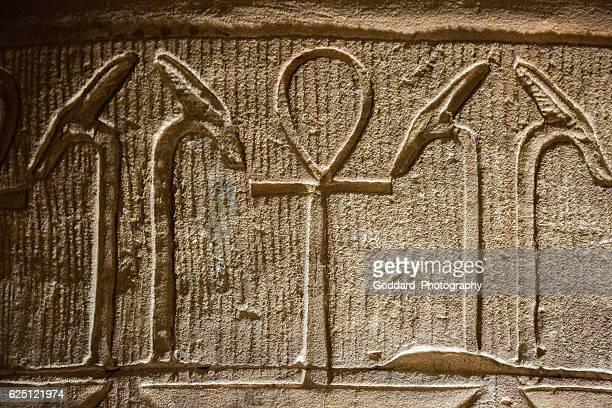 Egypt: Temple of Edfu