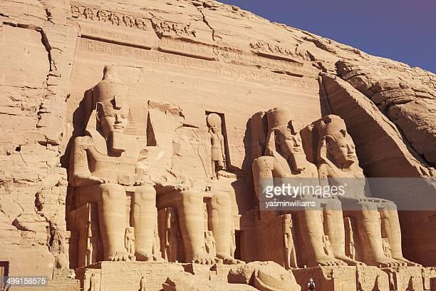 Egypt, Temple of Karnak