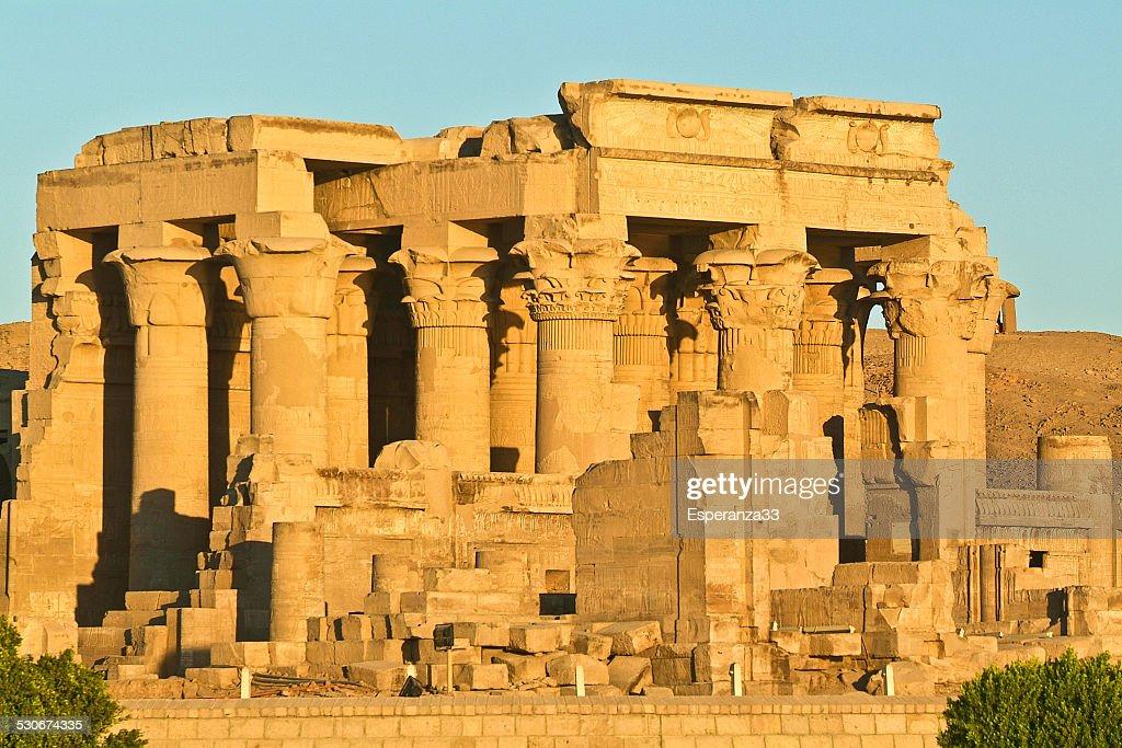 Egypt Temple of Kom Ombo : Stock Photo