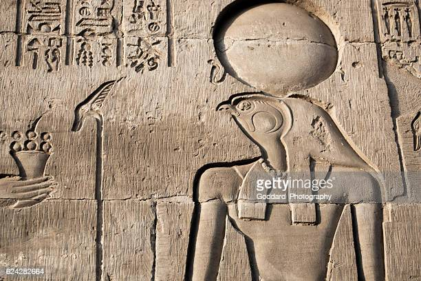 egypt: temple of kom ombo - egyptian god stock pictures, royalty-free photos & images