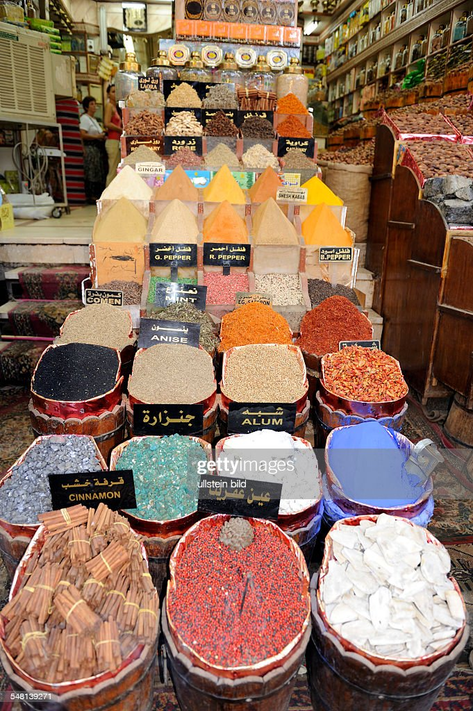 Egypt Upper Egypt Aswan - spices in the bazar Sharia es-Suq in the old town : Foto jornalística
