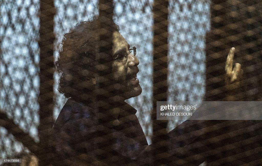 EGYPT-MORSI-TRIAL : News Photo