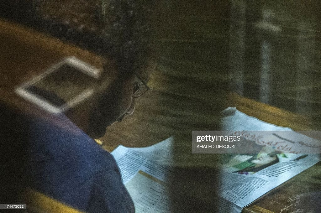 EGYPT-POLITICS-TRIAL-MORSI-JUDICIARY : News Photo