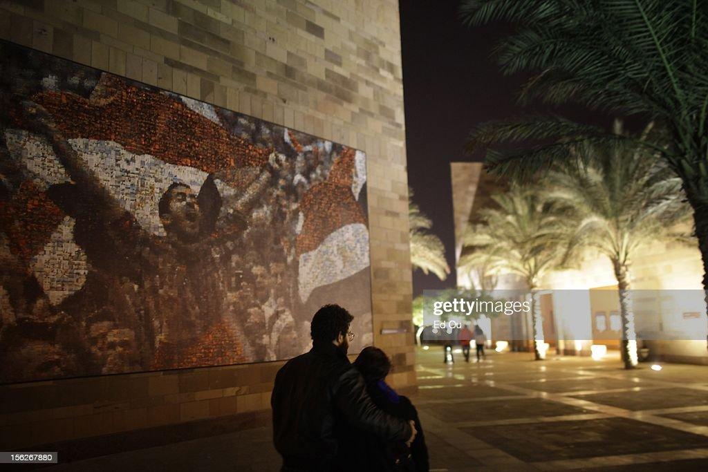 Cairo Youth : News Photo