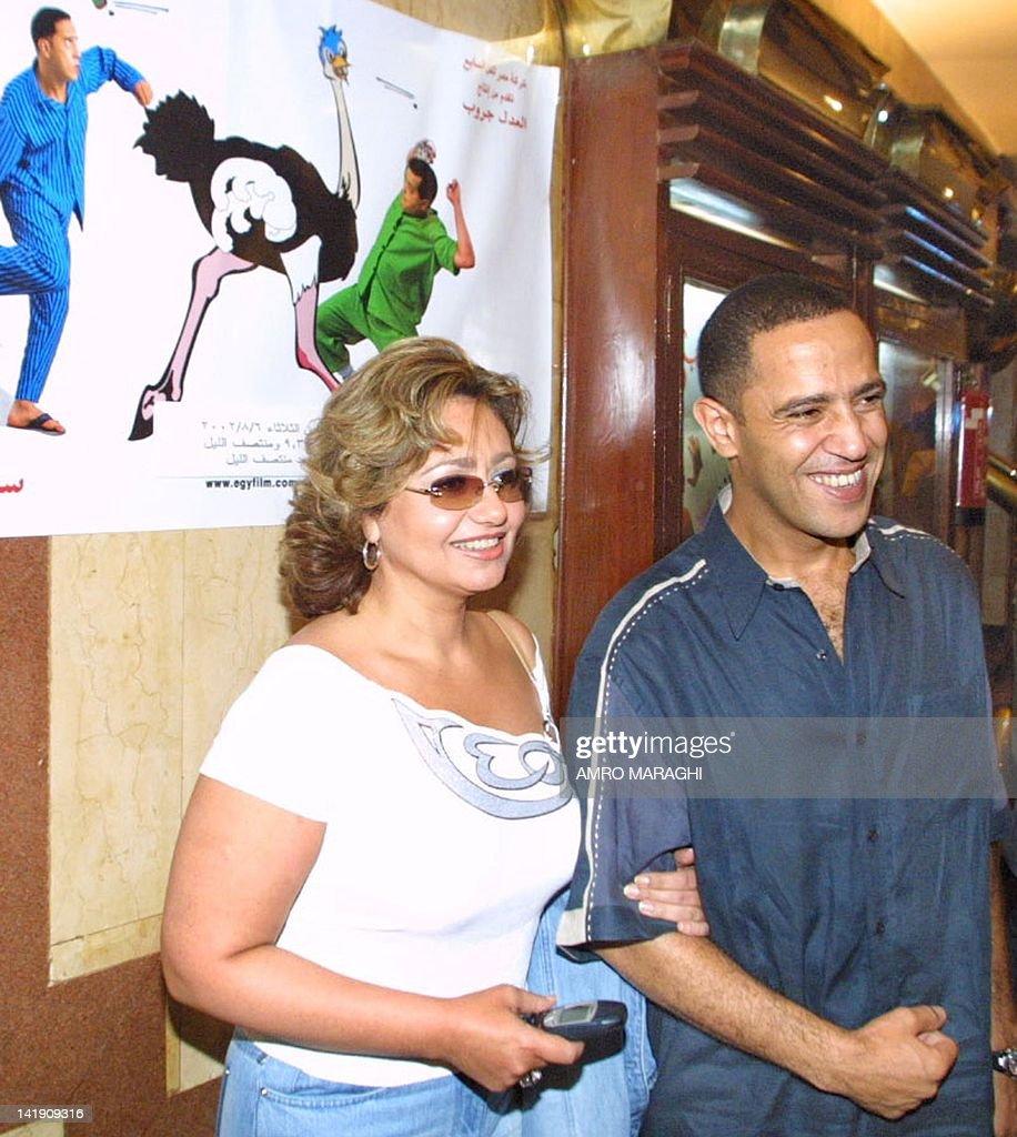 Egyptian Actors Ashraf Abdel Baki R An News Photo