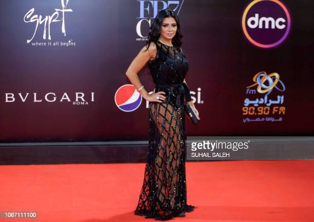 Egyptian actress Rania Youssef poses on the red carpet at the closing ceremony of the 40th edition of the Cairo International Film Festival at the...