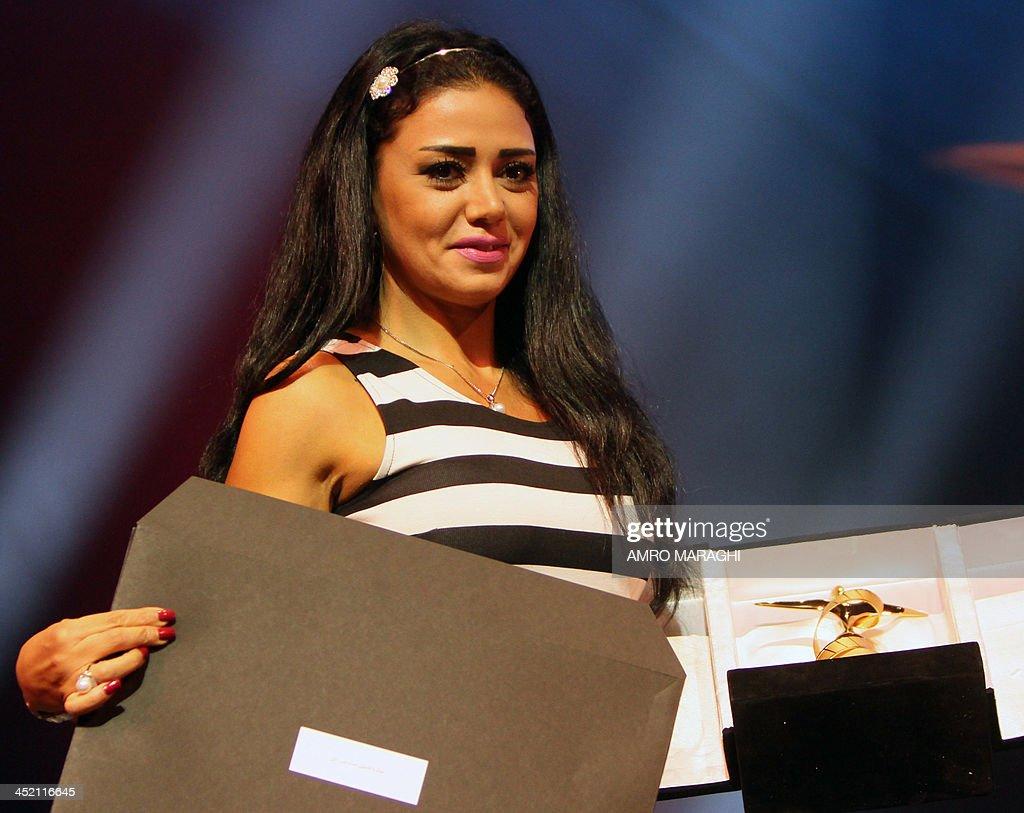 Rania Youssef Nude Photos 29