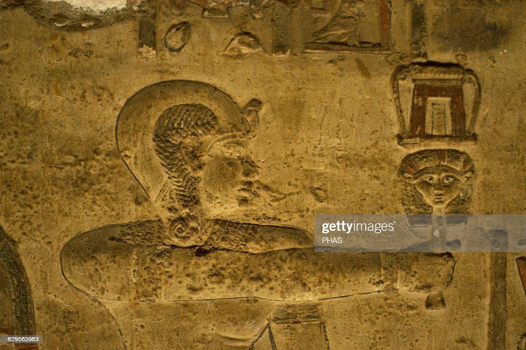 Egyptian Art. Dendera. Hathor Temple. The god Ihy holding a sistrum ...