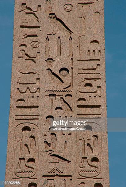 Egyptian Art, Flaminio Obelisk, Egyptian obelisk of Ramesses II from Heliopolis, Brought to Rome by Augustus, and erected on the spina of the Circus...