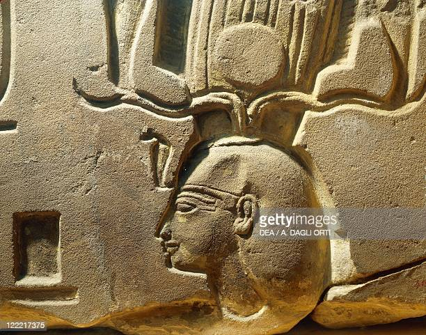 Egyptian civilization New Kingdom Dynasty XIX Detail of basrelief fragment depicting Ramses II and his cartouches From ancient Thebes