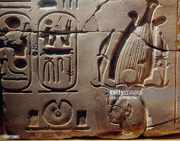 Egyptian civilization New Kingdom Dynasty XIX Fragment of a relief depicting Ramses II and his cartouches from ancient Thebes