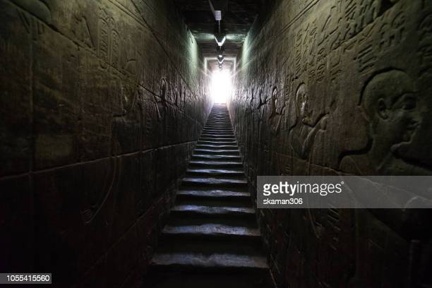 egyptian edfu temple new kingdom near nile river egypt - ancient egyptian culture stock pictures, royalty-free photos & images