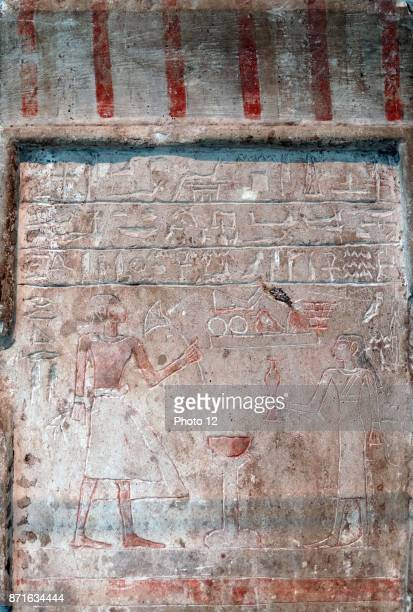 Egyptian falsedoor stela Limestone First Intermediate Period One of the falsedoor purpose was to guarantee the eternal feeding for the deceased In...