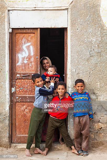 Egyptian family from El-Kharga Oasis