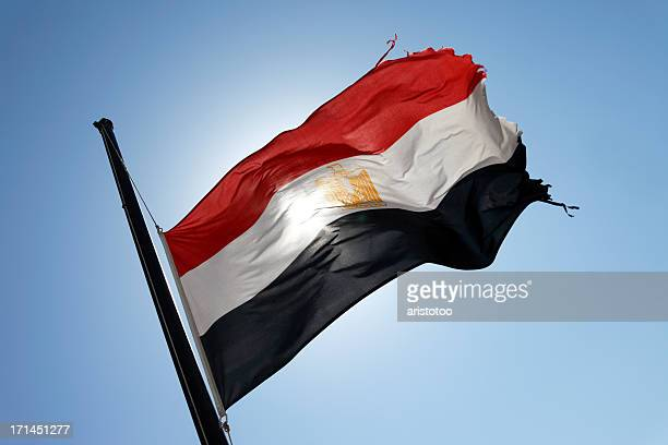 Egyptian Flag at Half-Mast