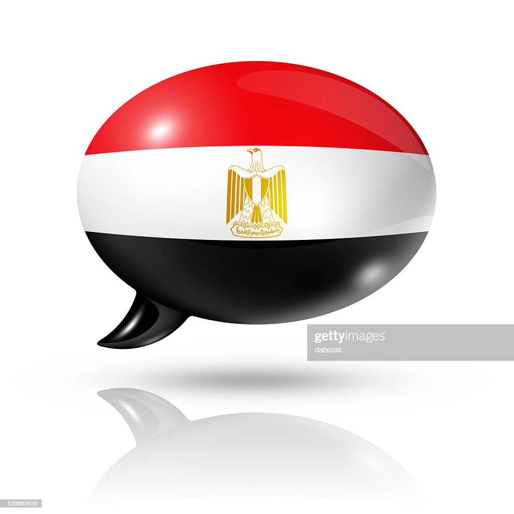Egyptian flag speech bubble : Stock Photo