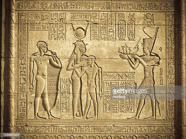 egyptian hieroglyph - egyptian god stock pictures, royalty-free photos & images