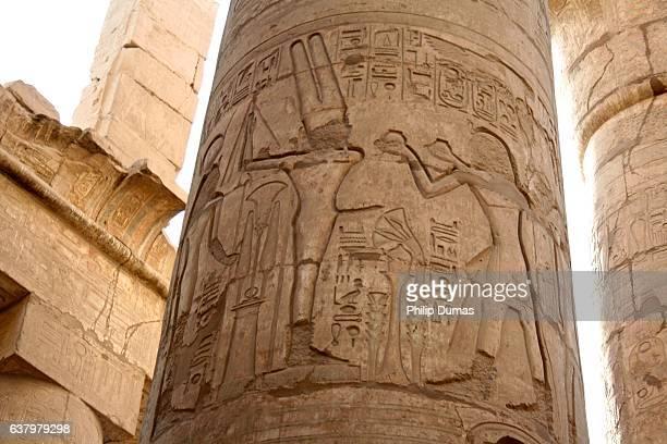 Egyptian Hieroglyphs pillar