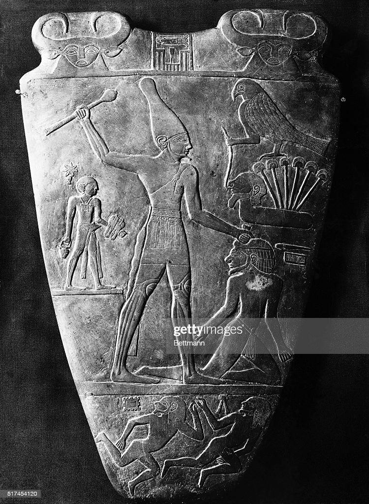 Palette of Narmer : Fotografía de noticias