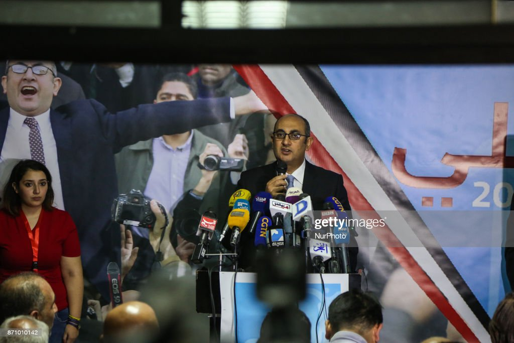 Egyptian lawyer Khaled Ali announces he is running in 2018 presidential race : News Photo