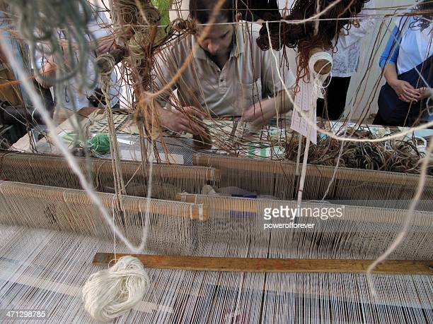 Egyptian Man Weaving a Magic Carpet
