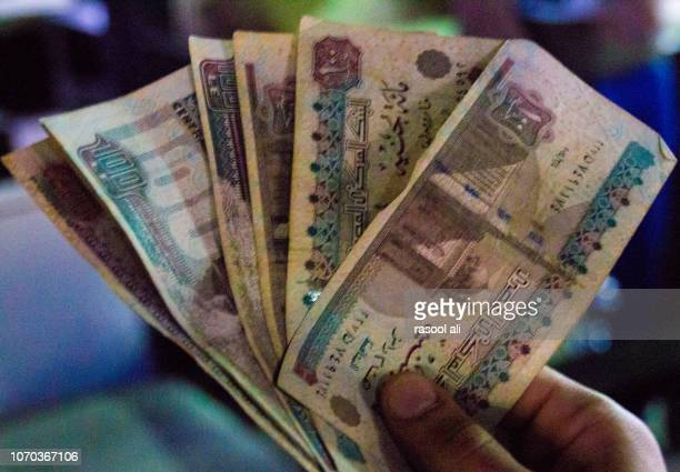 egyptian money - egypt stock pictures, royalty-free photos & images