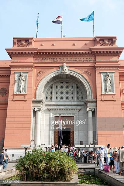 egyptian museum - cairo stock pictures, royalty-free photos & images