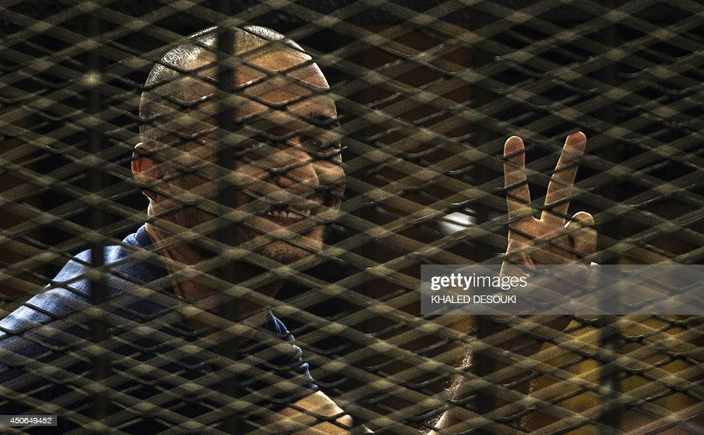 EGYPT-POLITICS-UNREST-TRIAL : News Photo