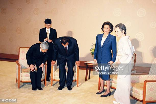 Egyptian President Hosni Mubarak and his wife Suzanne Mubarak are seen prior to their meeting with Emperor Akihito and Empress Michiko prior to their...