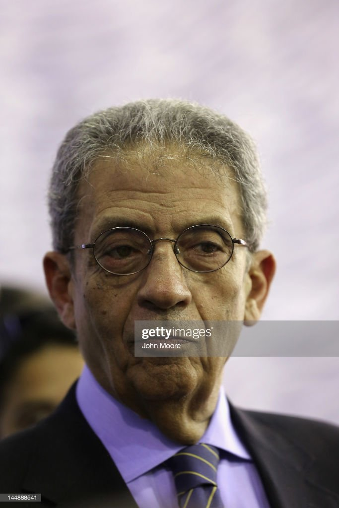 Egypt Prepares For Presidential Election