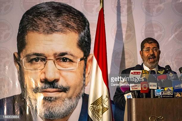 Egyptian presidential candidate Mohamed Morsi of the Muslim Brotherhood speaks at a press conference on June 13, 2012 in Cairo, Egypt. Egyptian...