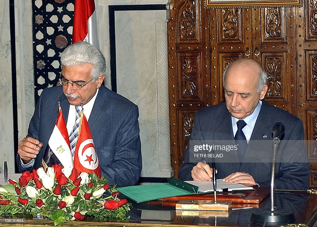 Egyptian Prime Minister Ahmed Nazif L Pictures Getty Images