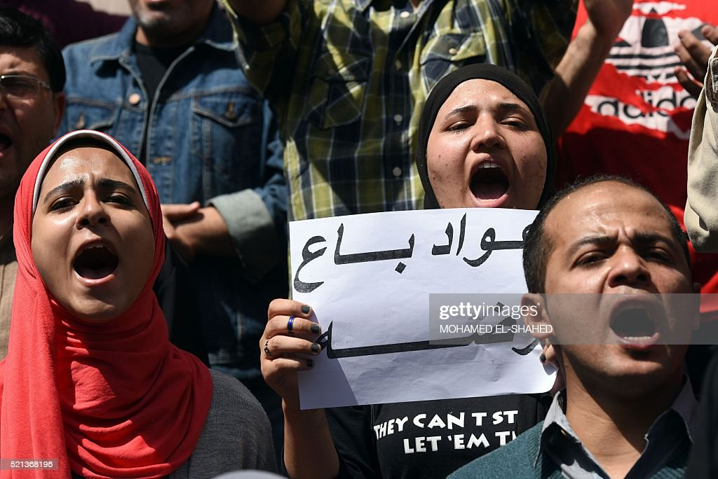EGYPT-SAUDI-POLITICS-DEMO : News Photo