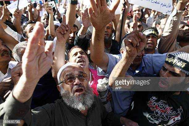 Egyptian Salafists shout slogans during a demonstration at Tahrir Square in Cairo to demand that sharia or Islamic law be the basis for legislation...