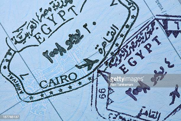 Egyptian stamp in a passport